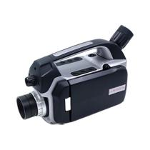 Thermal Imaging Camera TI600S